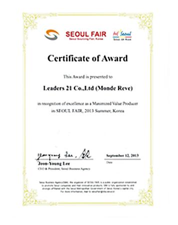 award02